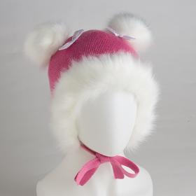 Шапка для девочки А.5922, цвет розовый, размер 50-52