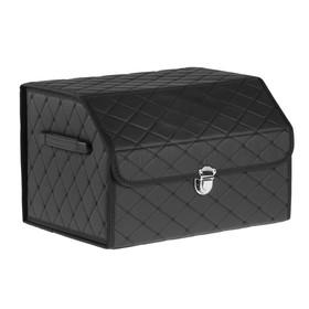 Саквояж в багажник автомобильный HT-087 48х30х28 см, экокожа, с замком