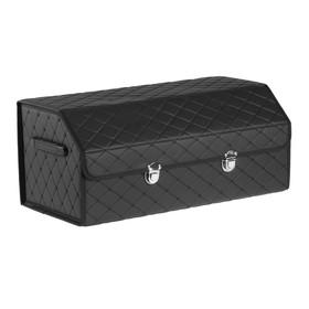Саквояж в багажник автомобильный HT-088, 68х30х28 см, с замком, экокожа