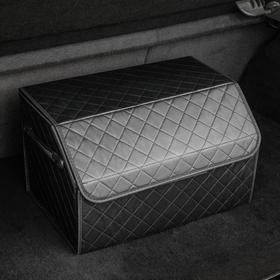 Саквояж в багажник автомобильный HT-089, 48х30х28 см, экокожа