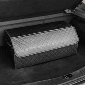 Саквояж в багажник автомобильный HT-090, 68х30х28 см, экокожа