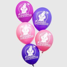 """Воздушные шары """"С Днем Рождения"""", Disney, (набор 25 шт)"""