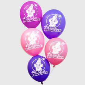 """Воздушные шары """"С Днем Рождения"""", Disney, (набор 50 шт)"""