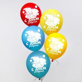 """Воздушные шары """"С Днем Рождения!"""", Дамбо, 12 дюйм (набор 25 шт)"""