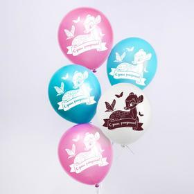 """Воздушные шары """"С Днем Рождения!"""", Бемби, 12 дюйм (набор 25 шт)"""