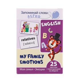 """Обучающие карточки """"Английский язык"""" 25 шт."""