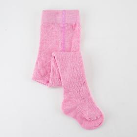 Колготки детские, цвет розовый, рост 68-74