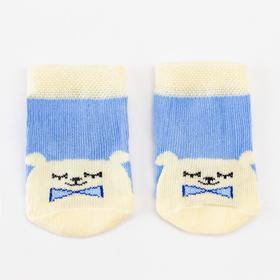 Носки детские, цвет голубой МИКС, размер 12-14
