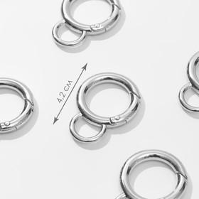 Кольцо-карабин, 42 мм, d = 30/20 мм, толщина - 5 мм, 5 шт, цвет серебряный