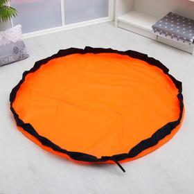 Развивающий коврик - сумка для игрушек, оранжевый, борт синий, d120