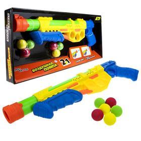Оружие Street Battle 2 в 1 водное с мягкими шариками, в комплекте 6 шаров, 2,8 см