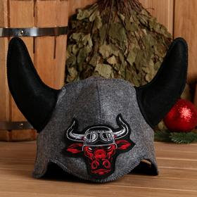 "A Viking helmet ""Bull biker"", felt the temptation."