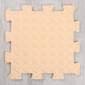 Развивающий коврик-пазл «Бежевый» 30х30х1 см