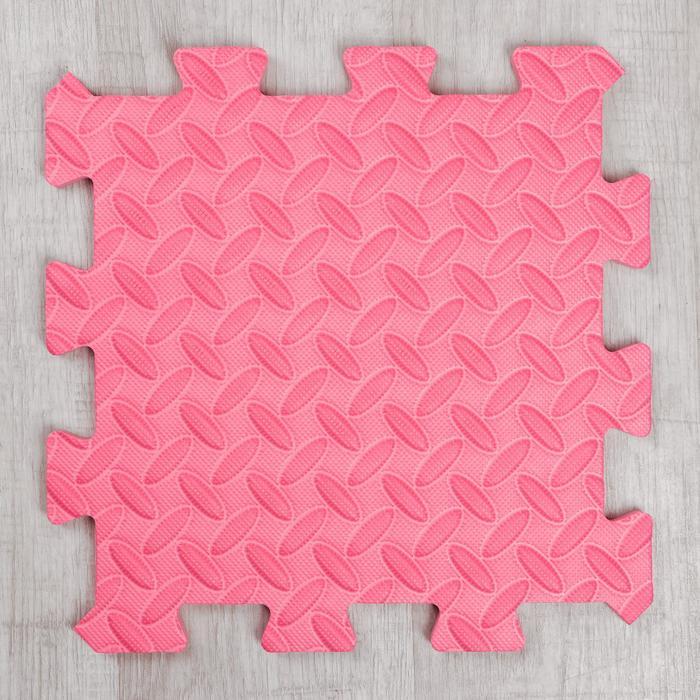 Развивающий коврик-пазл «Розовый» 30х30х1 см