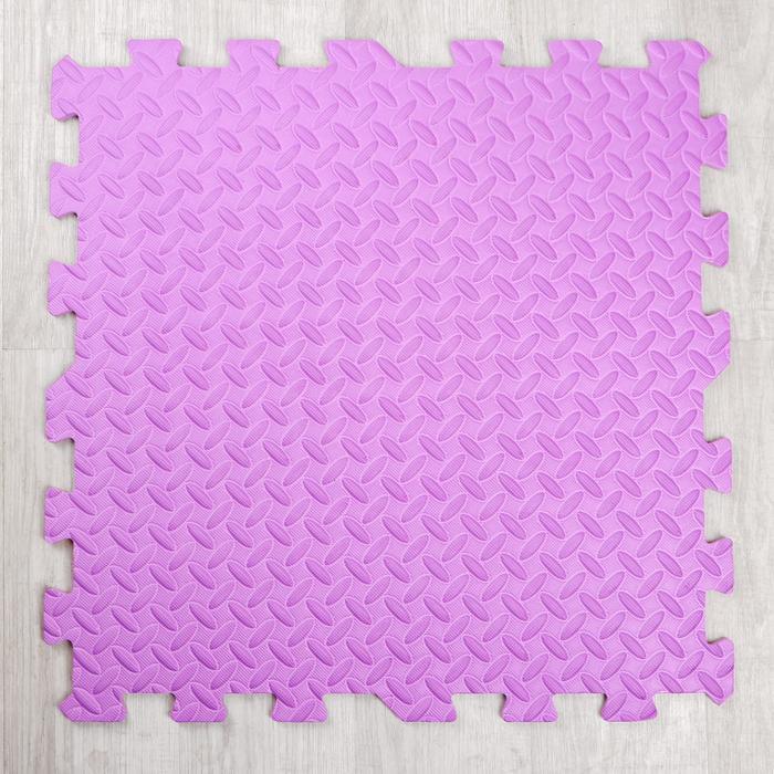 Развивающий коврик-пазл «Сиреневый» 60х60х1 см