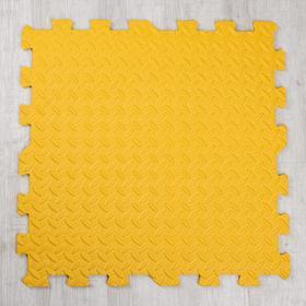 Развивающий коврик-пазл «Жёлтый» 60х60х1 см