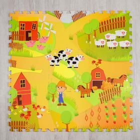 """Play Mat-puzzle """"Farm"""" 30х30х1см, set of 9 PCs"""