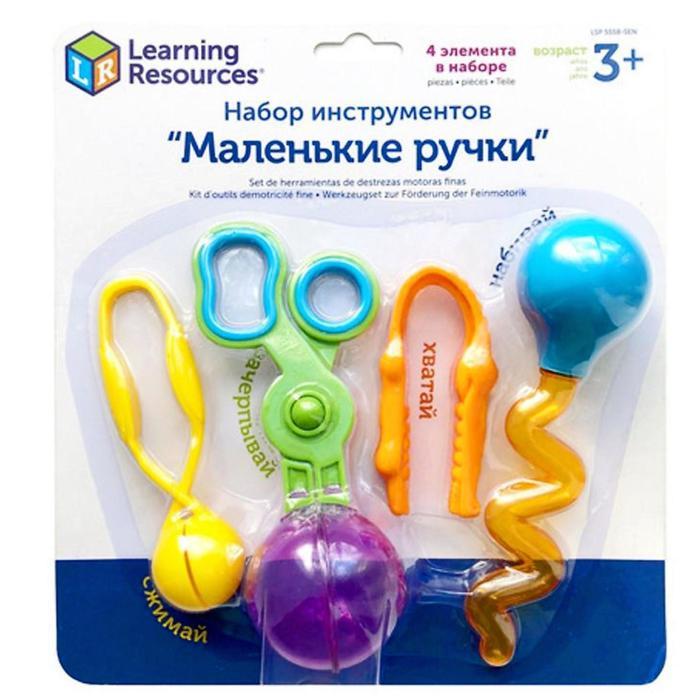 Игрушечные щипчики «Маленькие ручки», 4 элемента - фото 77120565