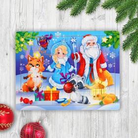 Пазл большой «Дед Мороз и Снегурочка», 30 элементов