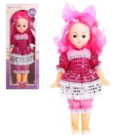 Кукла «Розалия», 45 см