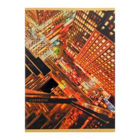 """Тетрадь А4, 96 листов в клетку """"Ночной мегаполис"""", обложка мелованный картон, матовая ламинация, выборочный лак, тиснение фольгой, блок офсет"""