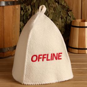 """Bath cap with embroidery """"Offline"""""""