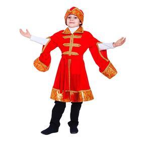 Карнавальный костюм «Царевич», плюш, парча, шапка, кафтан, корона, р. 28, рост 98-110 см