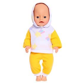 Одежда для кукол «Костюм спортивный», для девочек