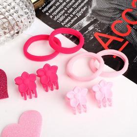"""Набор для волос """"Марсэла"""" (4 резинки, 4 краба 2,5 см) розовый"""