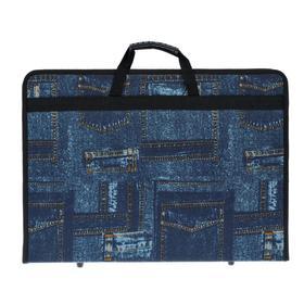 Папка А3 с ручками каркасная, текстиль, 40 мм, 420 х 300 мм, «Вдохновение», с внешним карманом, «Джинс»