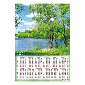 """Календарь листовой А2 """"Природа - 2021 - 219"""""""