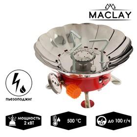 Горелка газовая SL-202 (с ветрозащитой) 13,2х18,3 см Ош