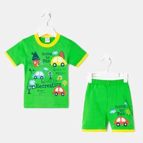 Комплект для мальчиков, цвет зелёный, рост 86 см (1,5 года)