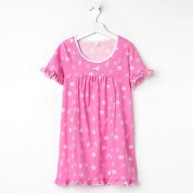 Сорочка для девочки, цвет розовый, принт морской, рост 122 см (7 лет)