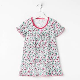 Сорочка для девочки, цвет малиновый, рост 92 см (2 года)