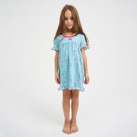 Сорочка для девочки, цвет голубой, рост 116 см (6 лет)
