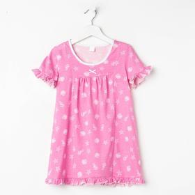 Сорочка для девочки, цвет розовый, рост 92 см (2 года)