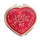 Зеркало сердце Love ME