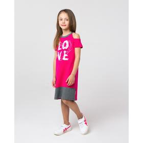 Сорочка для девочек, цвет малиновый, рост 128 см (8л)