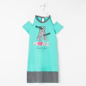 Сорочка для девочек, цвет ментол, рост 128 см (8л)