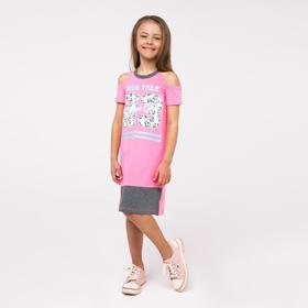 Сорочка для девочек, цвет розовый, рост 128 см (8л)