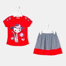 Комплект для девочек (футболка, юбка), цвет красный, рост 92 см