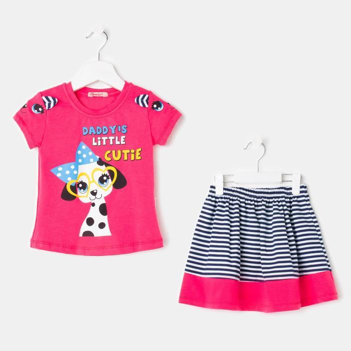Комплект для девочек (футболка, юбка) фуксия, рост 92 см (2г) - фото 105473242