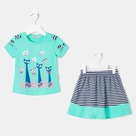 Комплект для девочек (футболка, юбка) ментол, рост 92 см (2г)