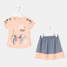 Комплект для девочек (футболка, юбка) персик, рост 92 см (2г)