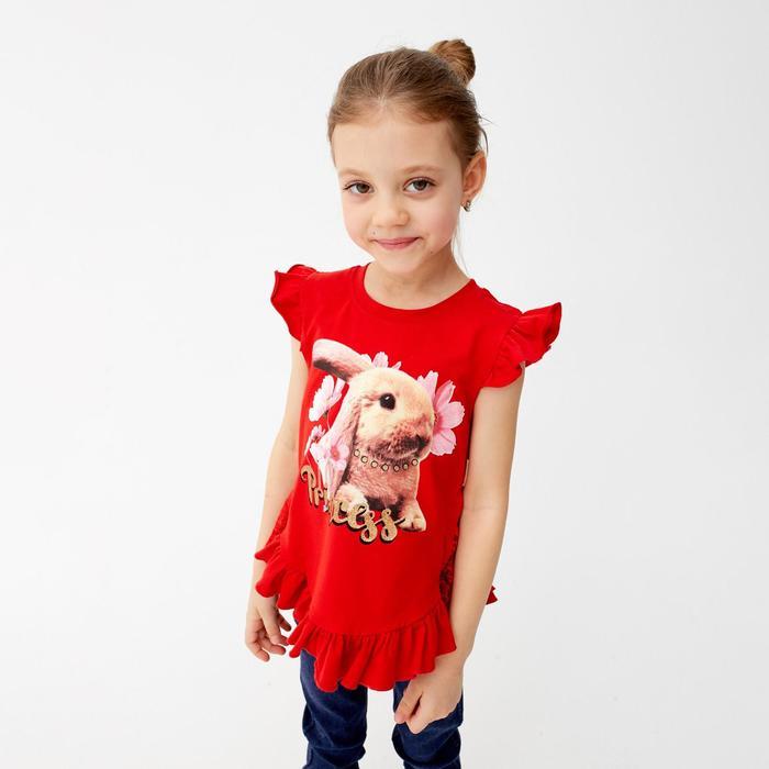 Футболка детская, цвет красный, рост 122 см (7 лет) - фото 105706245