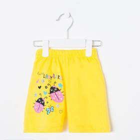 Шорты для девочки, цвет жёлтый, рост 104 см (4 года)