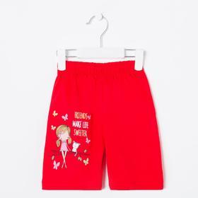 Шорты для девочки, цвет красный, рост 104 см (4 года)