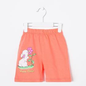 Шорты для девочки, цвет персик, рост 104 см (4 года)