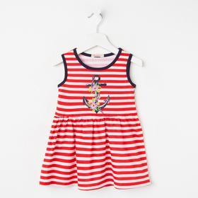 Платье для девочек, цвет красный, рост 110 см (5 лет)